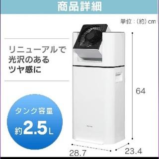 アイリスオーヤマ(アイリスオーヤマ)のアイリスオーヤマ サーキュレーター IJD-I50 衣類乾燥(衣類乾燥機)