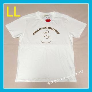 スヌーピー(SNOOPY)のチャーリーブラウン tシャツ LL メンズ(Tシャツ/カットソー(半袖/袖なし))
