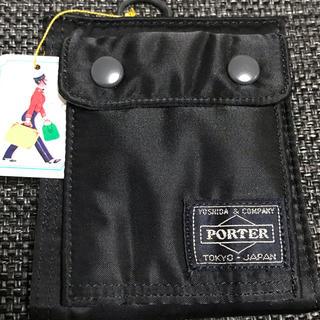 ポーター(PORTER)のポーター二つ折り財布(折り財布)
