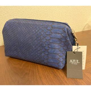 アズール(AZZURE)の【格安】AZUL ポーチ ¥2,739(税込)→¥1,050(ポーチ)