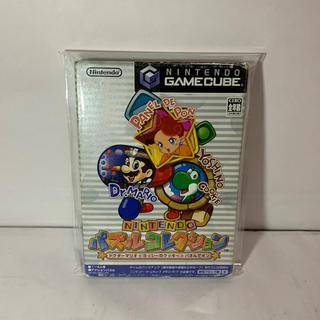 ニンテンドーゲームキューブ(ニンテンドーゲームキューブ)のパズルコレクション ゲームキューブ(家庭用ゲームソフト)