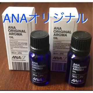 ANA(全日本空輸) - ANAオリジナル アロマオイル 10mL 2本セット
