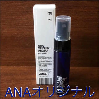 ANA(全日本空輸) - ANAオリジナル アロマ エアミスト 30mL