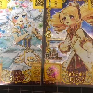 コナミ(KONAMI)のオトカドール   ルシ子ミカ子 プリンセスレア(カード)