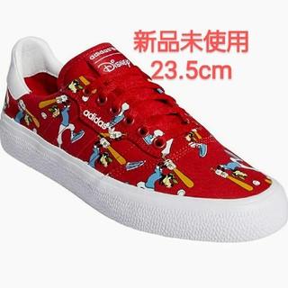 アディダス(adidas)の23.5cm 新品未使用アディダス adidas 3MC × GOOFY(スニーカー)