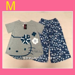 ハローキティ(ハローキティ)のキティ パジャマ M 半袖 tシャツ ステテコ(パジャマ)