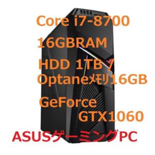 エイスース(ASUS)のasus ゲーミングpc rog strix core i7 16gb hdd1(デスクトップ型PC)