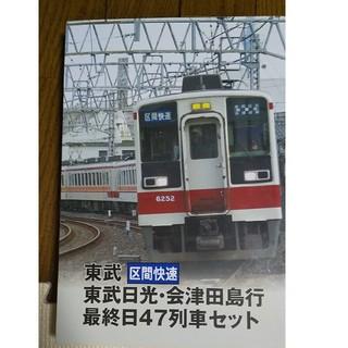トミー(TOMMY)の鉄コレ 東武6050系最終日47列車6両(鉄道模型)