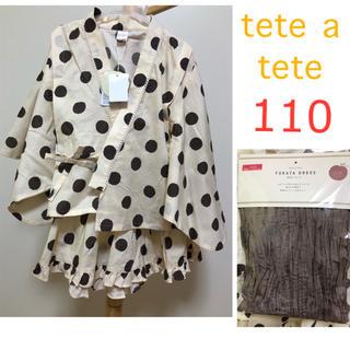 フタフタ(futafuta)のtete a tete   テータテート 浴衣ドレス 110   水玉 ドット(甚平/浴衣)