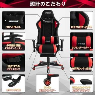 ゲーミングチェア オフィスチェア デスクチェア ゲーム用チェア リクライニング (オフィスチェア)