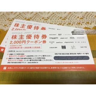 マウジー(moussy)のバロック(BAROQUE JAPAN LIMITED)株主優待券(ショッピング)