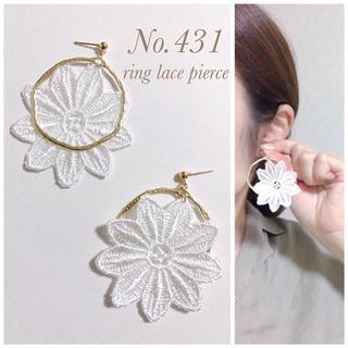 ring lace pierce(ピアス)
