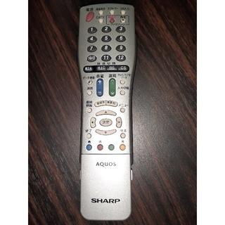 シャープ(SHARP)のSHARP AQUOSテレビリモコン(その他)
