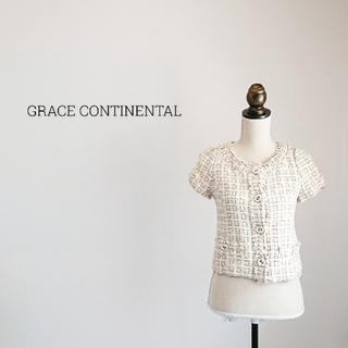 グレースコンチネンタル(GRACE CONTINENTAL)のGRACE CONTINENTAL  フリンジ ツイード ジャケット(ノーカラージャケット)