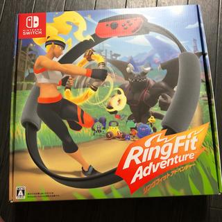 ニンテンドースイッチ(Nintendo Switch)の新品未開封 リングフィットアドベンチャーパッケージ版(家庭用ゲームソフト)