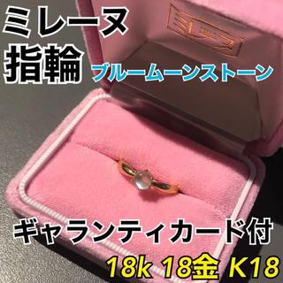 ヨンドシー(4℃)のnt様専用出品(リング(指輪))