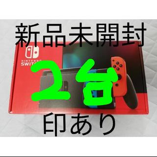 ニンテンドースイッチ(Nintendo Switch)の2台 印あり 任天堂 switch ネオン (家庭用ゲーム機本体)