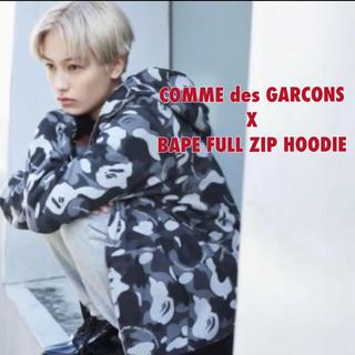 コムデギャルソン(COMME des GARCONS)のコムデギャルソン エイプ ベイプ コラボ 限定 初コラボ パーカー アーミー (パーカー)
