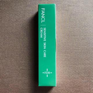 ファンケル(FANCL)のファンケル FANCL 乾燥敏感肌ケア クリ-ム 18g (約30日分)(フェイスクリーム)
