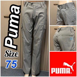 PUMA - ❸美品プーマ レディース ゴルフウェア パンツ Lサイズ相当