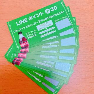 コカコーラ(コカ・コーラ)のLINEポイント コカコーラ 30P(その他)