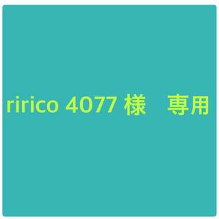 ヤマハ(ヤマハ)のririco4077様 専用です。(キッズ/ファミリー)