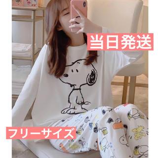 スヌーピー(SNOOPY)の最短当日発送☆新品4点セット☆SNOOPY 長袖パジャマ(パジャマ)