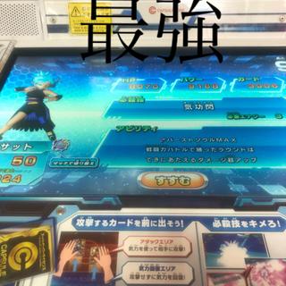 ドラゴンボール - ドラゴンボールヒーローズ ヒーローライセンス SDBH