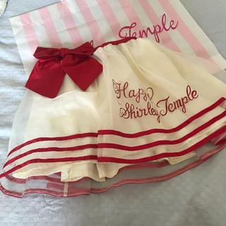 シャーリーテンプル(Shirley Temple)のオーガンジー スカート 新品(スカート)