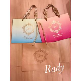 レディー(Rady)のrady ショップ袋 3点セット(ショップ袋)