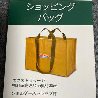 コストコ(コストコ)のコストコ ショッピングバッグ 1枚(エコバッグ)