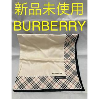 BURBERRY - 【新品未使用】BURBERRY バーバリー チェック柄 ハンカチ