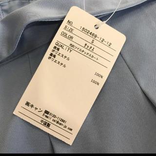 Techichi - テチチ スカート 新品