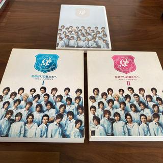 Johnny's - セット!ドラマ 花ざかりの君たちへ イケメンパラダイス DVD-BOX