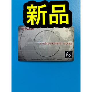 コナミ(KONAMI)のe-amusement pass 銀 新品(カード)