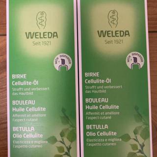 ヴェレダ(WELEDA)のWELEDA ホワイトバーチ 100ml(ボディオイル)