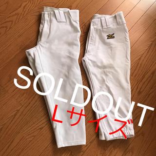 MIZUNO - 野球ユニフォームパンツ 野球パンツ 野球ズボン ショート Lサイズ