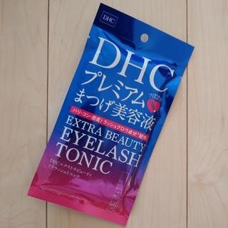 ディーエイチシー(DHC)のDHC  エクストラビューティアイラッシュトニック(まつ毛美容液)