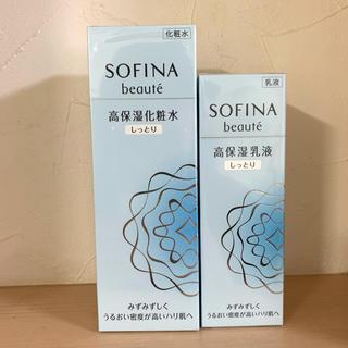 ソフィーナ(SOFINA)のソフィーナボーテ 高保湿化粧水&乳液 しっとり(化粧水/ローション)