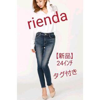 rienda - rienda リエンダ Style UP J/L DENIMアンクルパギンス
