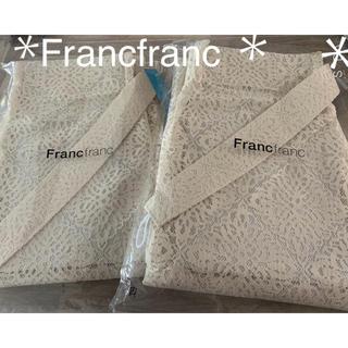 フランフラン(Francfranc)の🌿✨フランフランレースカーテン 2枚セット✨🌿(レースカーテン)