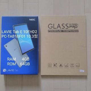 エヌイーシー(NEC)のNEC PC-TAB10F01 10.3型 4gb 64gb  ガラスフィルム付(タブレット)