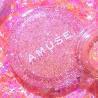 【新品未使用】AMUSE アミューズ ピンクスノーボールハイライター(フェイスカラー)