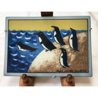 アラビア(ARABIA)のアラビア ヘルヤ 陶板 ペンギン / ARABIA Helja(置物)