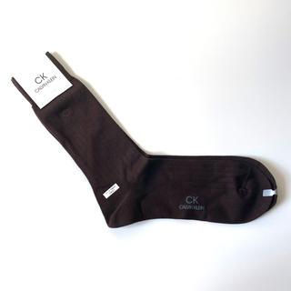 シーケーカルバンクライン(ck Calvin Klein)のCK カルバンクライン メンズ ソックス 茶色 新品(ソックス)