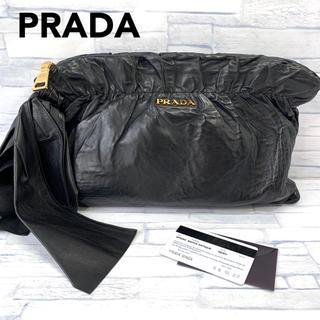 プラダ(PRADA)の美品 プラダ  PRADA レザー クラッチバッグ  革 リボン(クラッチバッグ)