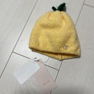 プティマイン(petit main)の新品未使用 タグ付き プティマイン 帽子(帽子)