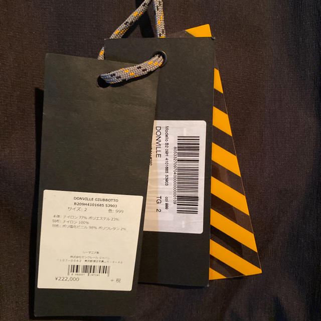 MONCLER(モンクレール)のモンクレールO モンクレール×オフホワイト メンズのジャケット/アウター(マウンテンパーカー)の商品写真