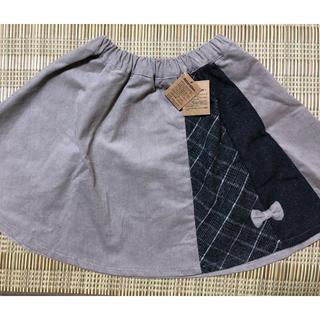 【studio mom】新品未使用スカート 130cm(スカート)