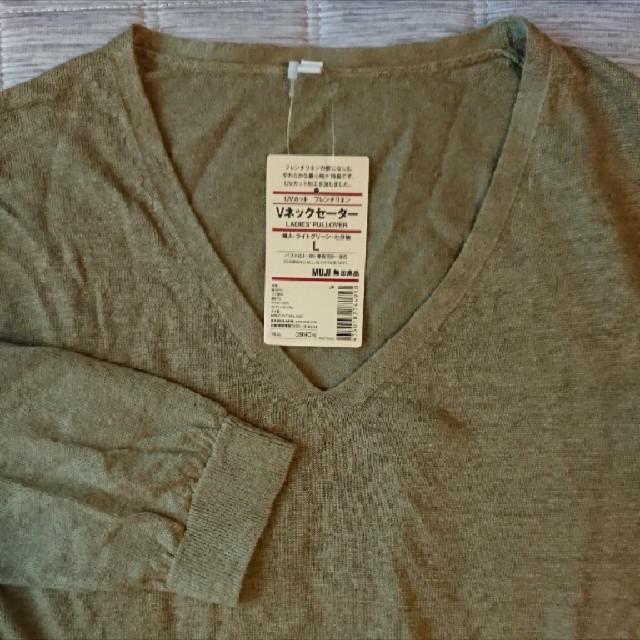 MUJI (無印良品)(ムジルシリョウヒン)の【KT様専用】コットンレーヨン 授乳に便利な長袖Tシャツ&Vネックセーター キッズ/ベビー/マタニティのマタニティ(マタニティトップス)の商品写真